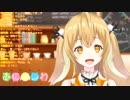 【あにまーれ】因幡はねるちゃんの歌うChoo Choo TRAIN(Remix)