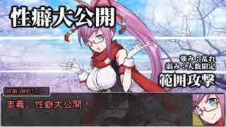 【TRPG】猫首卓 小ネタ集 01