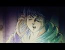 闇芝居 六期 第1話「雷客」