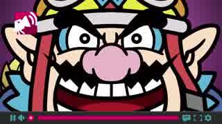 【3DS新作】メイド イン ワリオ ゴージャ