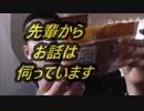 ローソン 塩バターパンハム&チーズを食べてみた。