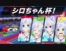 【マリオテニス エース】優勝する未来しか見えません!【ゲーム実況】