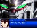 Reason(スーパーロボット大戦L風)