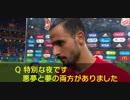 ベルギー監督「日本は完璧な試合をした」MFシャドリ選手「20分で悪夢が夢に変わった」