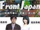 【Front Japan 桜】帝国の復活 / 中国大規模退役軍人デモ、膨らむ矛盾と...