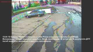 衝撃映像 ロシア 交通事故 (死亡事故あり)