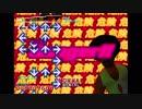 【チートバグ動画】プレステのバグのよせあつめ3