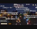 【YTL】うんこちゃん『人狼殺』part25【2018/07/02】