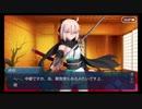 【実況】今更ながらFate/Grand Orderを初プレイする!デッドヒートサマーレース6