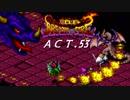 【ほぼ初見】ブレスオブファイアの世界を見に行く【ACT.53】 thumbnail