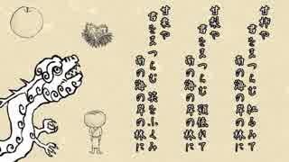 きりたんの青空朗読会~猿と蛟との話/幸
