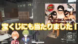 【渋谷コラボ】渋谷ハジメ&渋谷ハルの渋谷ブラザーズPUBG