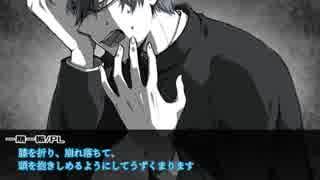 【刀剣CoC】すこぶる元気な鶴月苺で餞-は
