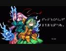 【東方憑依華】こいしとこころの対戦動画11【ゆっくり実況】