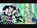 【ニコカラ】リンリン♪がぁらふぁらんど/ファララ&ガァララ
