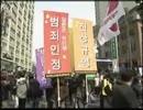 【韓国の主張】慰安婦とは何か