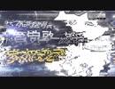 【MMD杯ZERO】育良啓一郎氏【ゲスト告知】