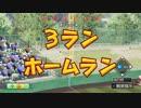 【2年目春・夏】日の出高校が4年で甲子園出場を目指す栄冠...