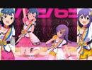 【ミリシタ】杏奈・百合子「UNION!!」【ソロMV(編集版)】
