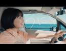 SUZUKI ワゴンR「はじめての遠出・朝市へ」篇 15秒