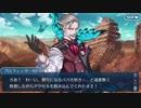 【実況】今更ながらFate/Grand Orderを初プレイする!デッドヒートサマーレース10