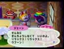 ◆どうぶつの森e+ 実況プレイ◆part63
