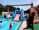 【関西サイクルスポーツセンター:プール】ふわふわ遊具のすべり台で遊んだり、ちいさなプリンセスソフィアの浮輪でクルクル回って遊ぶあい!水遊び お出かけ