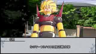 【シノビガミ】強いAI 最終話【実卓リプ