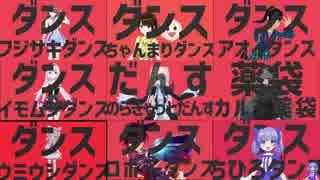 【追加版】バーチャルyoutuberコーラス部