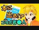 【VtuberTKO】楽しいお知らせ【06】