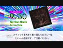 【DTXHD】My Own Grave/As I Lay Dying