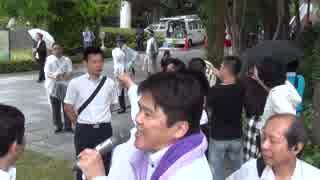日本第一党がロックバンドのコンサート会
