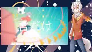 【秋乃音色】ユニバース【UTAU音源配布】
