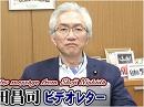 【西田昌司】地方経済の再生~今こそ新自由主義的路線からの転換を[桜H30/7/5]