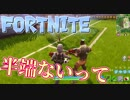 【Fortnite】アイツ半端ないって!デュオ中にめっちゃサッカーするもん!天然女子とデュオ修行!【2人実況】