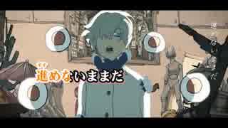 【ニコカラ】 トーキョーゲットー (On V