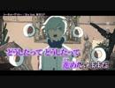 【ニコカラ】トーキョーゲットー〈Eve×初音ミク〉【on_v】