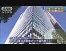 日本経済新聞元社員を刑事告訴 3000件の社員情報流出か