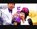 「ピロリ菌の女」しなの君子&本宮政樹/曲:万馬研太朗 編曲:石井務