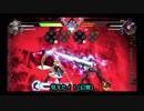 【全一 】マスター勢による実況・解説動画 part3【Blazblue Cross Tag Battle 鳴上...