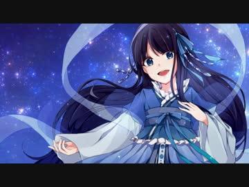 【音崎リタ】「七夕の夜空に、君を想う」切々と歌わせていただきましたfeat.茉那【歌ってみた】