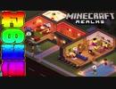 【マインクラフト】#9 困難!砂漠の村の整備だ!Difficult! Maintenance of desert village! Minecraft