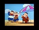 平成天才バカボン 第22話 「パパはひいきするのだ!」「いやな雨でもほしくなるのだ」
