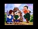 平成天才バカボン 第25話 「ロボットはパパなのだ」「スイカのためならなんでもするのだ」