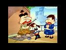 平成天才バカボン 第27話 「パパは運転名人なのだ!」「バイオリンでゲゲゲのゲなのだ」
