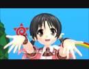 【歌愛ユキ】スイカの名産地【ボカロ童謡】