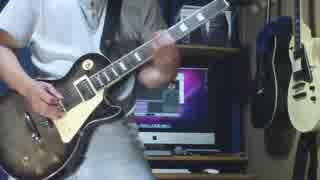 大迫半端ないって!Hard Rock ver. ギター弾いてみた