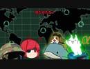 【地球防衛軍4.1】欲望むき出し理性縛り【完全版】part70