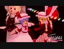 スカーレット姉妹と霊夢&魔理沙で戦闘破壊学園ダンゲロス(その2)