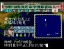 提督の決断 シナリオ1「日米交渉決裂」 Part.20